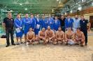 Кубок Украины 2016