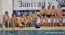 Чемпіонат Львівщини 2016/2017